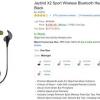 [Alerta Trato] Seleccionar colores de los auriculares Bluetooth Jaybird X2 a la venta por $ 126 en Amazon, $ 54 Off
